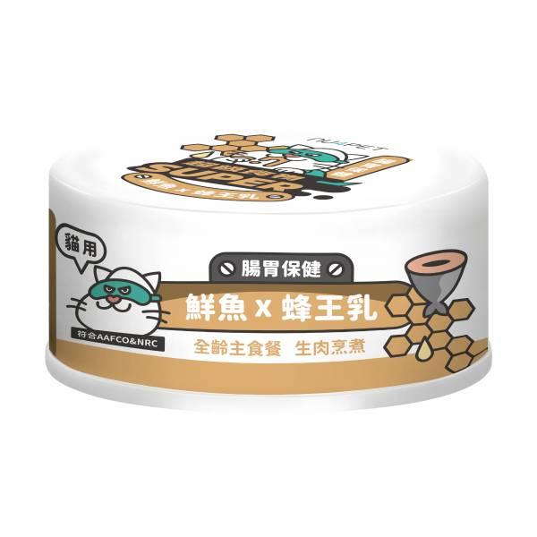 陪心寵糧【SUPER小白主食罐鮮魚×蜂王乳】80g 陪心寵糧貓罐頭