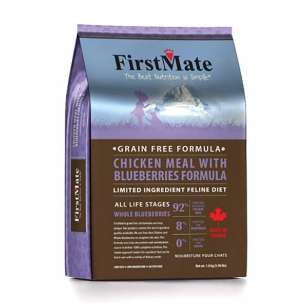 第一饗宴FirstMate【無穀低敏藍莓全貓配方1.8kg】貓飼料 第一饗宴【無穀低敏藍莓全貓配方1.8kg】FirstMate