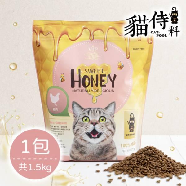 【就愛吃這款】金貓侍貓飼料1.5kg 貓侍飼料