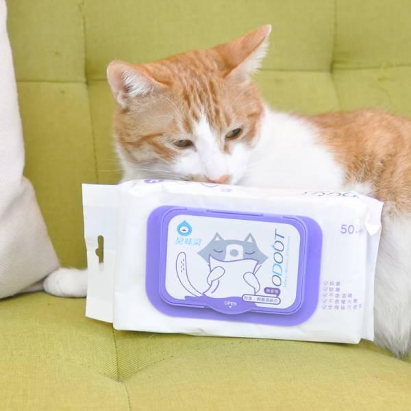 貓用【想要不臭臭】除臭抑菌濕紙巾 50抽