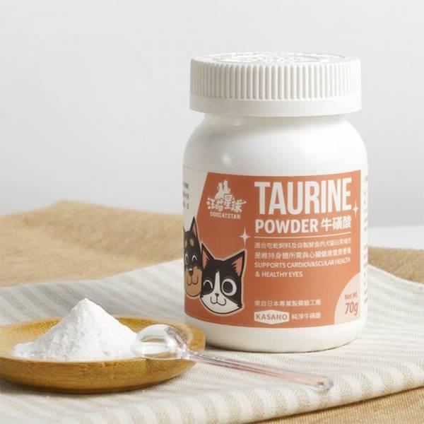 汪喵星球【TAURINE 牛磺酸】70g TAURINE 牛磺酸