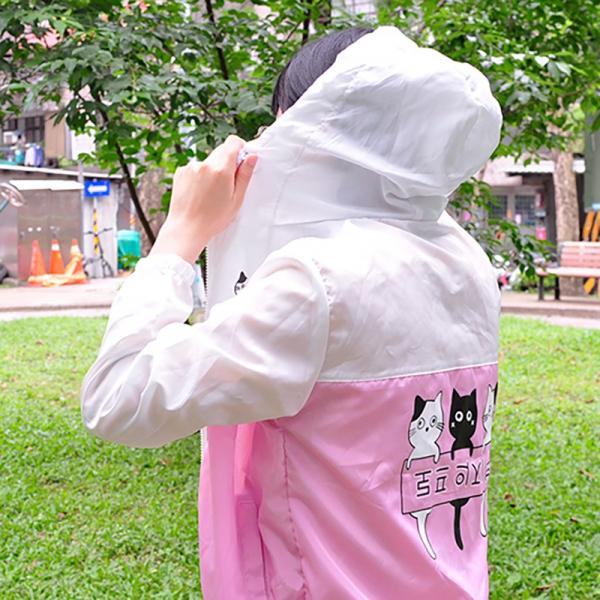 【防風防曬有喵在】防風防曬外套 防風外套、防曬外套、貓防曬