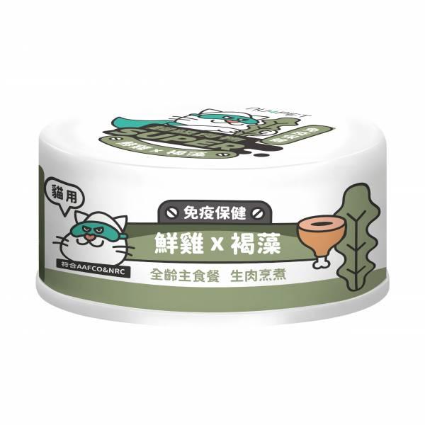 陪心寵糧【SUPER小白主食罐鮮雞×褐藻】80g 陪心寵糧貓罐頭