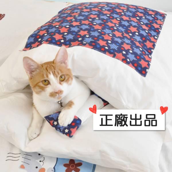正廠出品 JpCAT【四季都要有個窩】日式可拆洗貓睡袋 貓窩