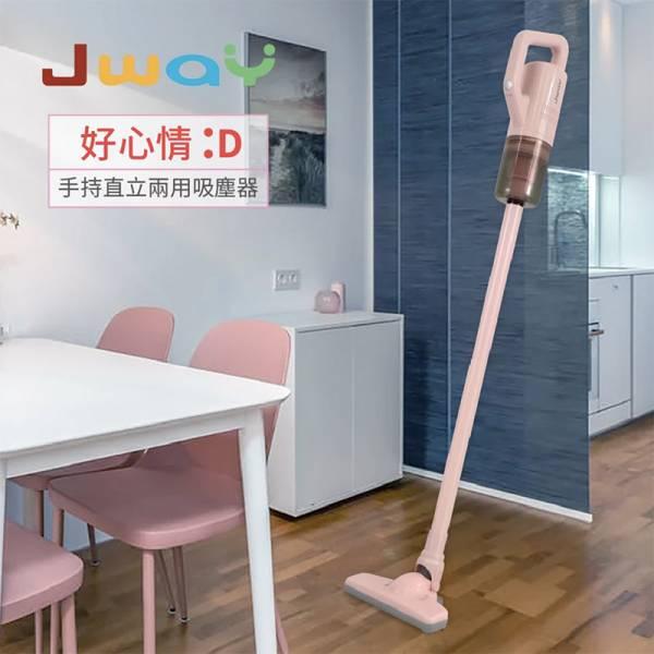 粉色款【貓毛灰塵輕鬆吸】手持輕型吸塵器 貓樂園×Jway jway 吸塵器
