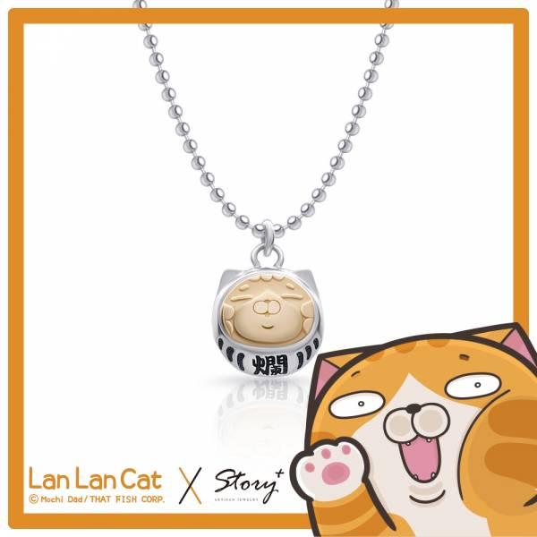 【閃亮亮白爛貓項鍊】純銀項鍊