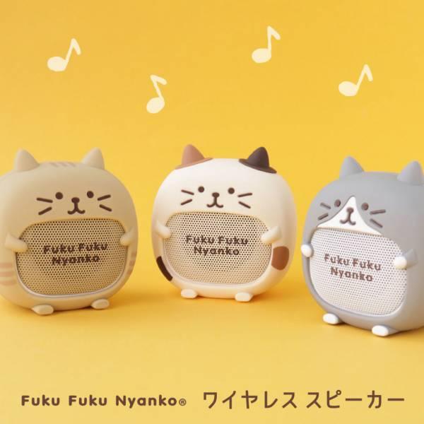 【Fuku貓高唱一曲】Fuku無線音箱