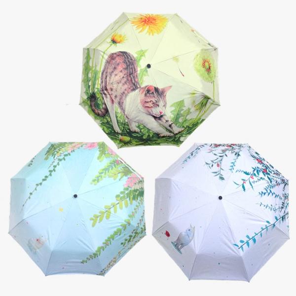 花叢中的一把傘