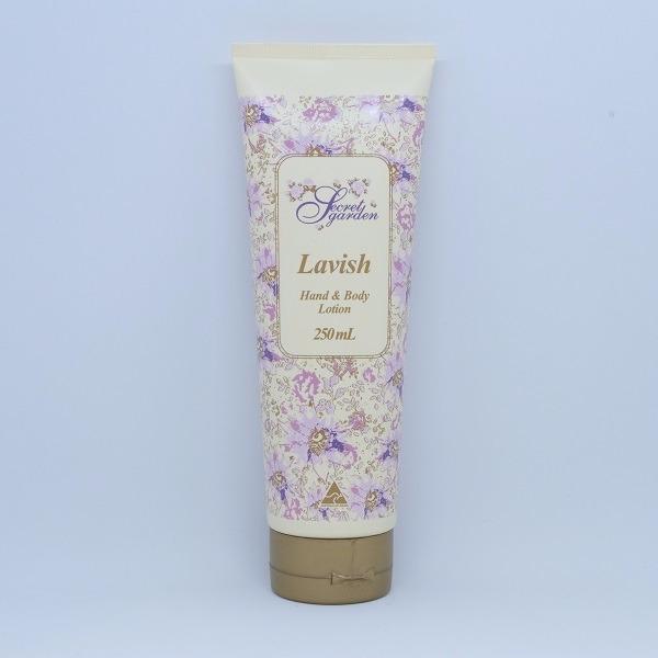 秘密花園奢華芬芳精油身體乳液250ml(含薰衣草油) 身體乳液,護手霜