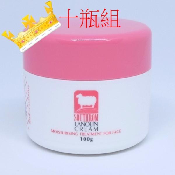 (十瓶組)澳洲綿羊油Southrom保濕滋潤綿羊霜100g 澳洲綿羊油,綿羊油