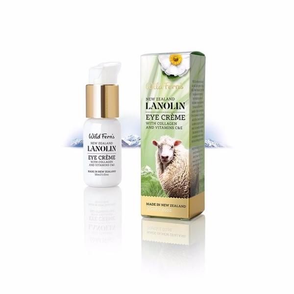 綿羊油膠原蛋白撫紋亮白眼霜30ml 蜂王乳,眼霜推薦,眼霜,綿羊油,好用眼霜