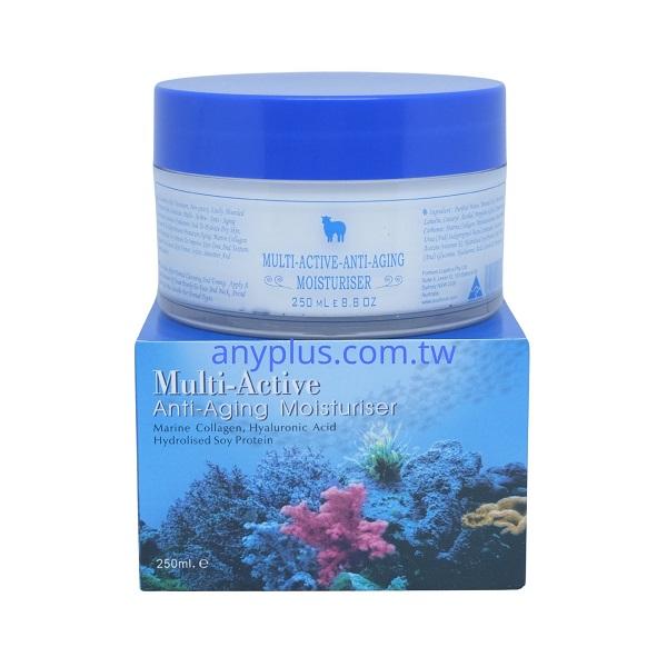 Southrom海洋膠原蛋白面霜250g 綿羊油,澳洲綿羊油,保濕面霜