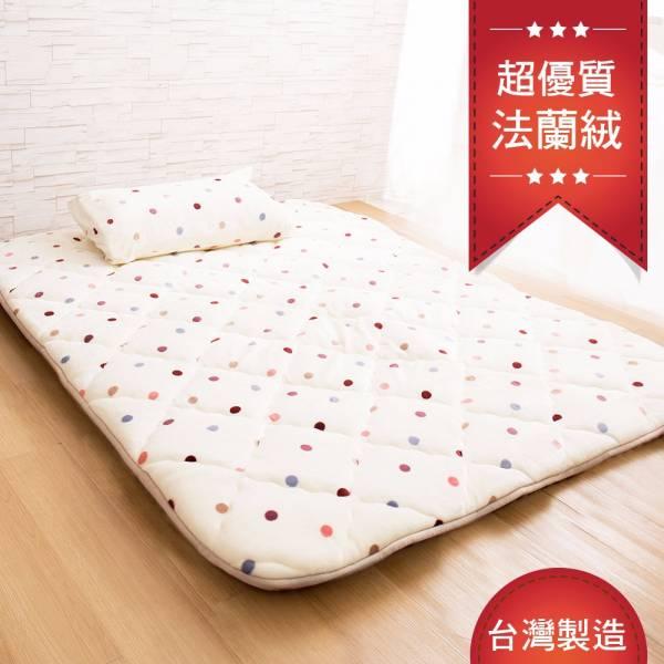 Ally 棉花糖點點雙人8公分厚法蘭絨床墊 Ally 棉花糖點點雙人8公分厚法蘭絨床墊