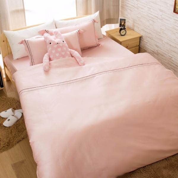 Ally 西崎雙人四件式60支棉經典繡線床包兩用被組-粉色 Ally 西崎雙人四件式60支棉經典繡線床包兩用被組-粉色