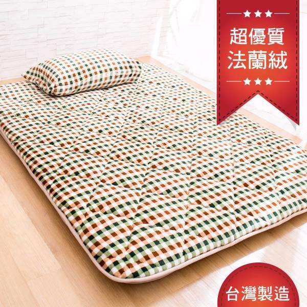 Ally 桔色森林單人8公分厚法蘭絨床墊 Ally 桔色森林單人8公分厚法蘭絨床墊