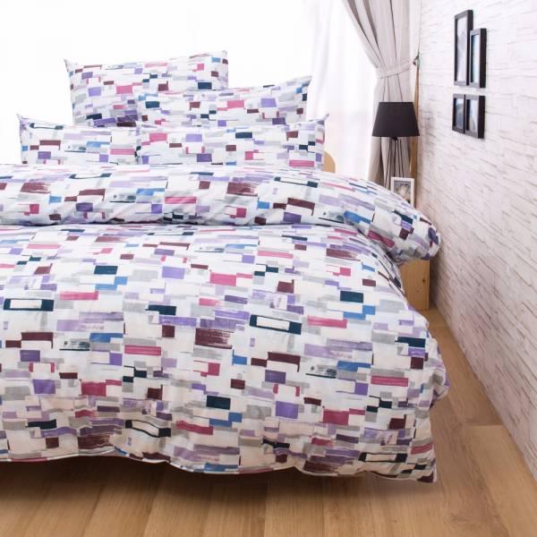 Ally 菲夢絲 雙人加大四件式唐納德-紫精梳純棉床包兩用被組 Ally 菲夢絲 雙人加大四件式唐納德-紫精梳純棉床包兩用被組