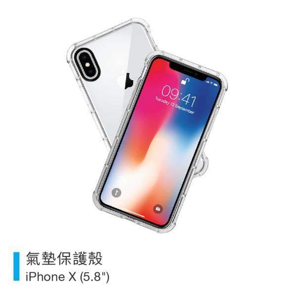 iPhone Xs/X 保護殼-5.8吋 iPhone Xs, Xs Max, Xs, XR, Apple, 保護殼, 氣墊, 空壓殼, innowatt, 防摔