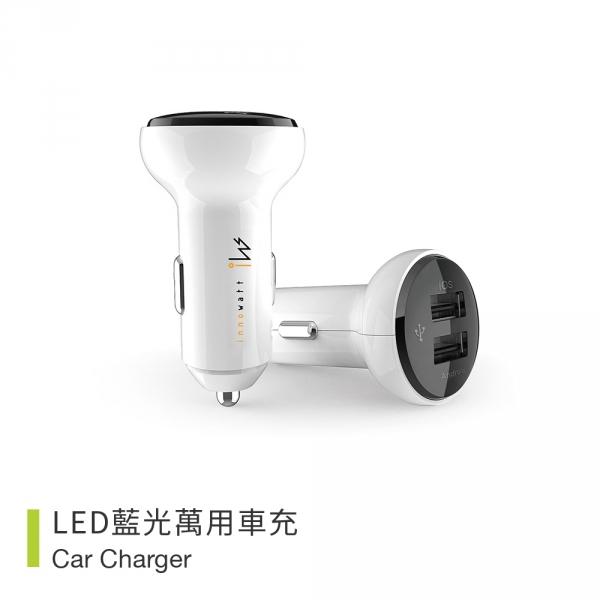 LED充電指示燈車充