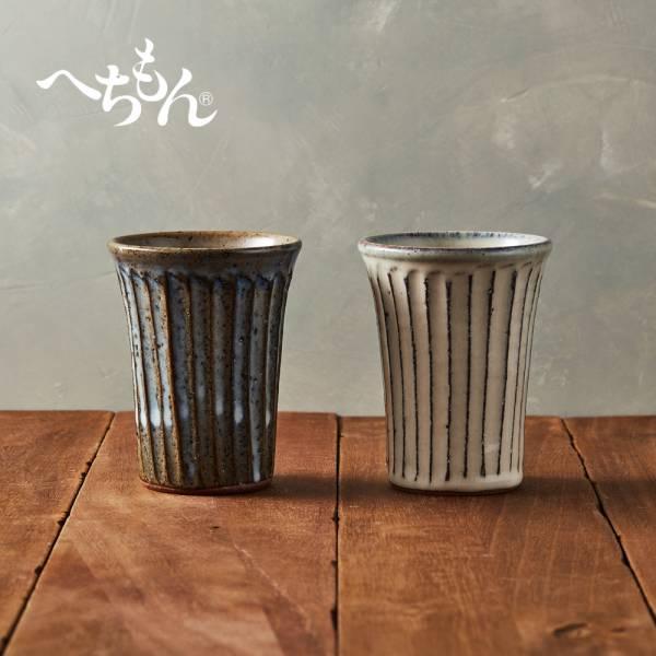 日本丸伊信樂燒 - 釉燒雕紋長杯組(2件式) 日本,咖啡杯,水杯,茶杯