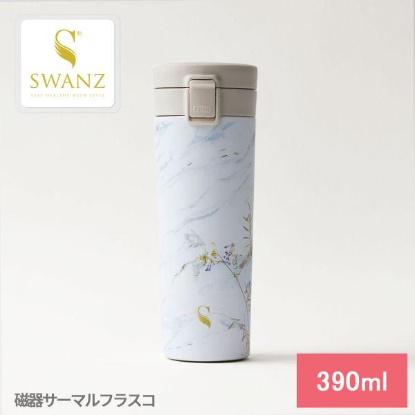 SWANZ|陶瓷保溫輕扣杯(設計款)-390ml  - 金枝玉葉 不留異味,陶瓷保溫杯,保溫,保冷,安全無毒,陶瓷內膽