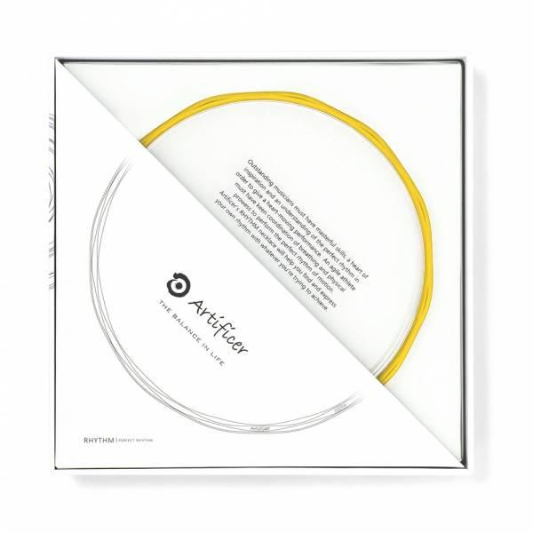 【Artificer】Rhythm 健康運動項鍊 - 黃 項鍊