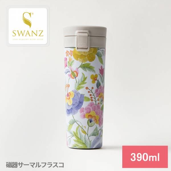 SWANZ|陶瓷保溫輕扣杯(設計款)-390ml  - 百花齊放 不留異味,陶瓷保溫杯,保溫,保冷,安全無毒,陶瓷內膽