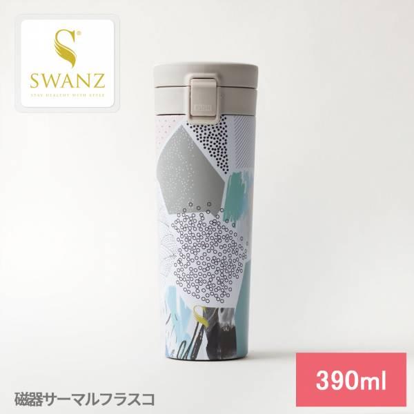 SWANZ|陶瓷保溫輕扣杯(設計款)-390ml  - 斑斕拼貼 不留異味,陶瓷保溫杯,保溫,保冷,安全無毒,陶瓷內膽