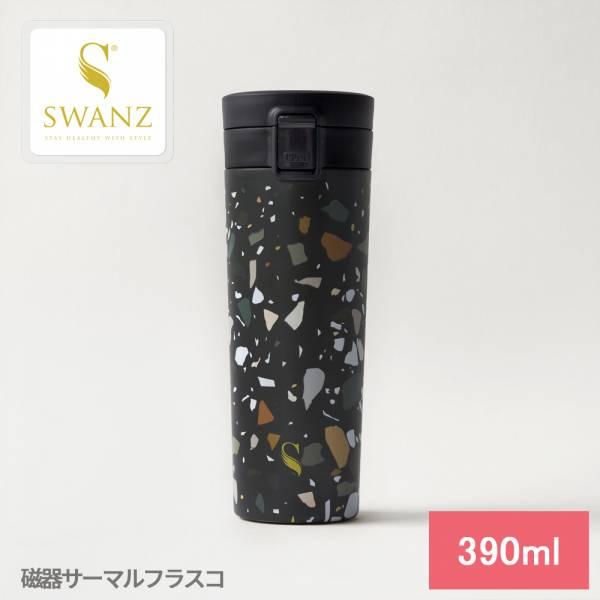 SWANZ|陶瓷保溫輕扣杯(設計款)-390ml  - 礫岩石紋 不留異味,陶瓷保溫杯,保溫,保冷,安全無毒,陶瓷內膽