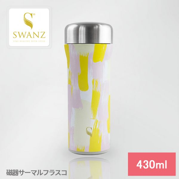 SWANZ|火炬陶瓷保溫杯(設計款)- 430ml - 逸趣橫生 不留異味,陶瓷保溫杯,保溫,保冷,安全無毒,陶瓷內膽