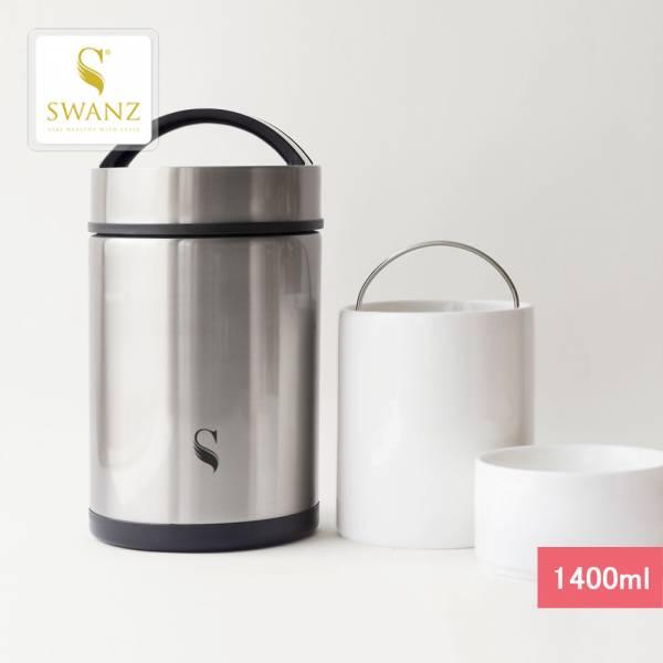 SWANZ 陶瓷悶燒罐 1400ml- 一湯一菜組(3色可選) 不留異味,陶瓷保溫杯,保溫,保冷,安全無毒,陶瓷內膽