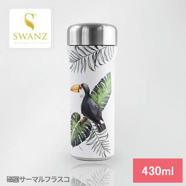 SWANZ|火炬陶瓷保溫杯(設計款)- 430ml - 托哥巨嘴鳥 不留異味,陶瓷保溫杯,保溫,保冷,安全無毒,陶瓷內膽