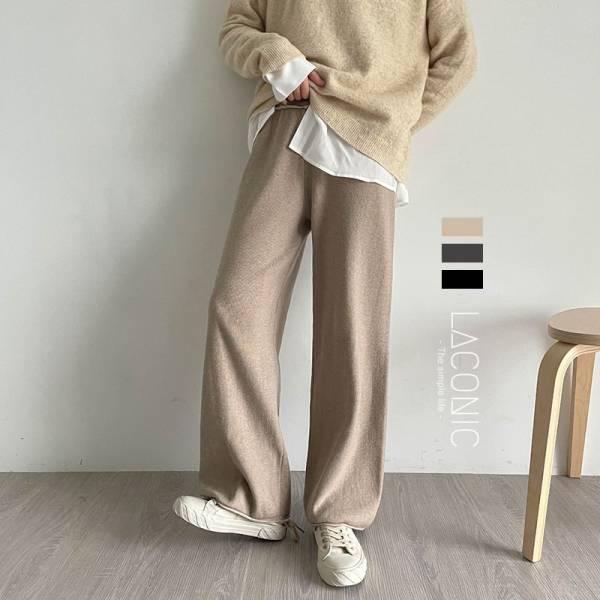 呢呢,燭光曲。零束縛舒適針織休閒褲【045BG】