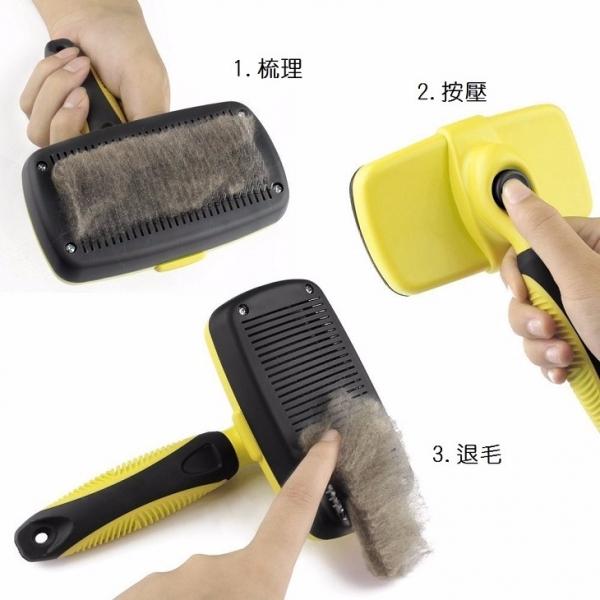 寵物退毛梳 理毛梳 寵物美容超夯商品 寵物退毛梳,理毛梳,寵物美容,寵物用品