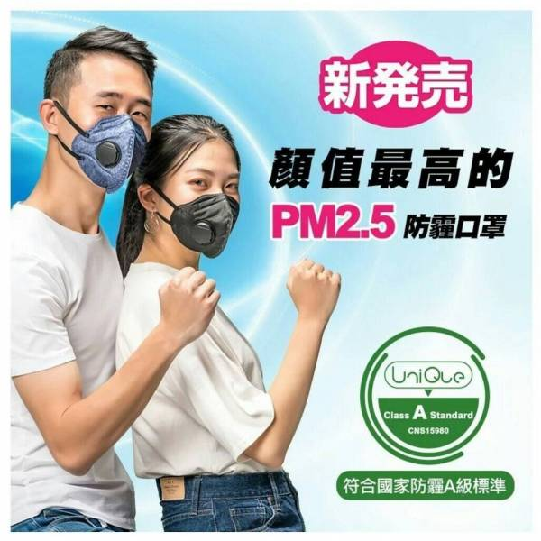 PM2.5防霾口罩5包10入 機車行,安全帽,空氣清淨機,防霾口罩,PM2.5口罩,gogoro,電動機車,kymco,光陽機車,Yamaha,unique口罩