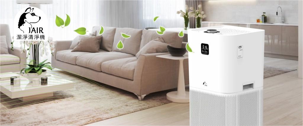 JAIR 空氣清淨機-迦拓科技