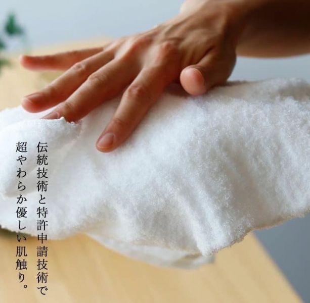 日本製 專顏洗臉專用100%棉質毛巾