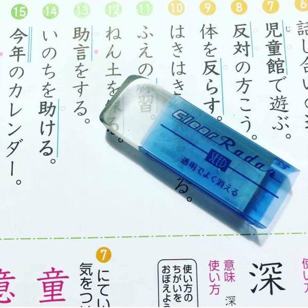 日本透明橡皮擦 (大尺寸/小尺寸) 日本透明橡皮擦,seed,日本透明橡皮擦