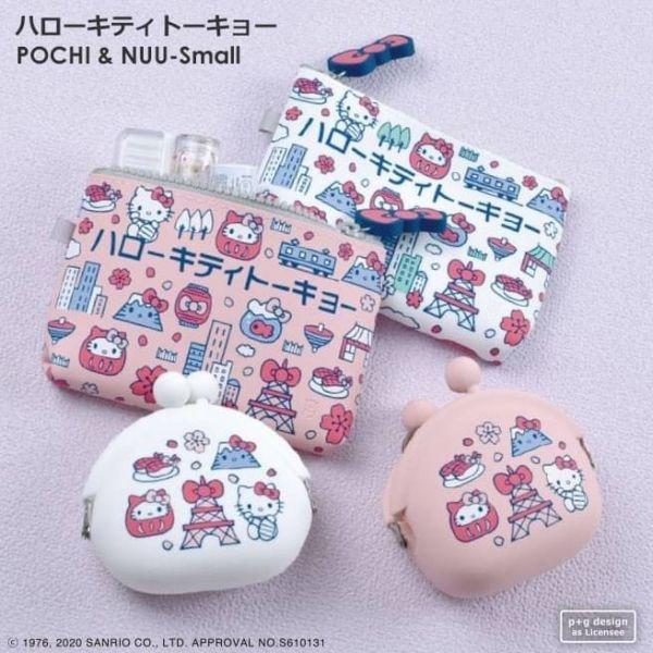 日本Kitty / 美樂蒂 / 雙子星 聯名限定口金化妝包