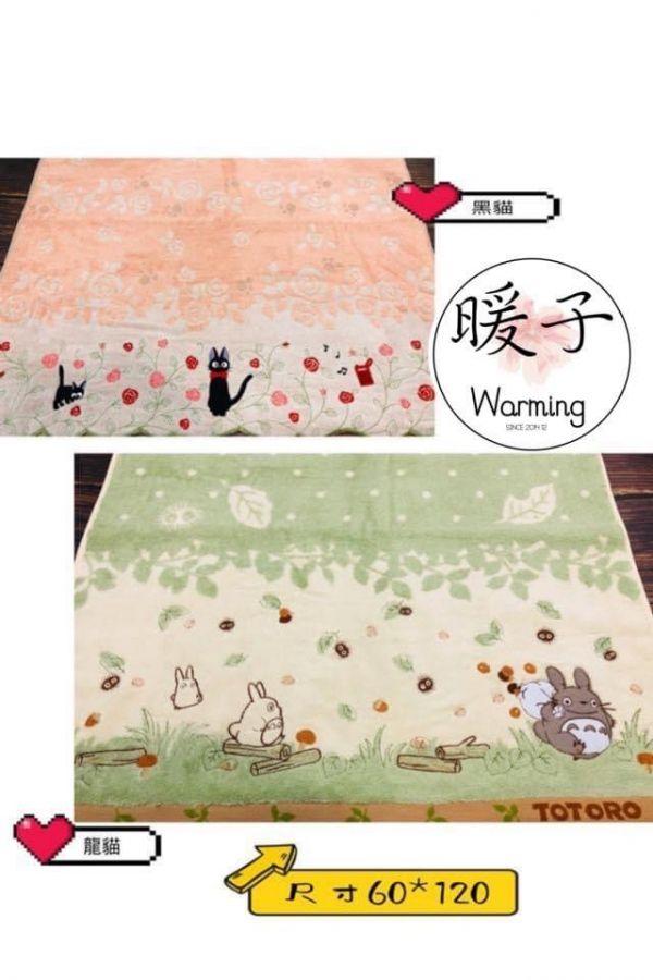 日本折扣刺繡款龍貓浴巾 超級特價 / 2款可選