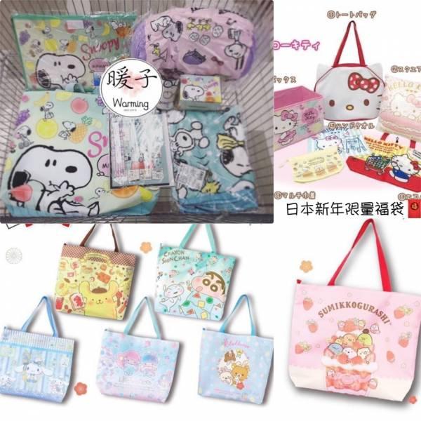 日本人物福袋8件組 / 6件組 / 4件組 多款可選 福袋