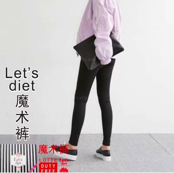 韓國空運 Let's Diet 魔術超顯瘦褲(黑色) Let's Diet,韓國,魔術褲,顯瘦,超顯瘦, 長褲,顯瘦褲