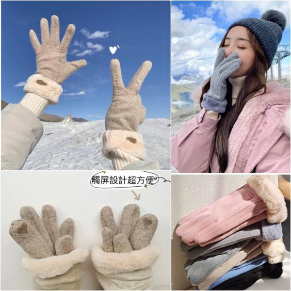 韓國ins火爆款 保暖可滑手機手套/ 超美混色針織外套 / 超激瘦外穿魔術皮褲