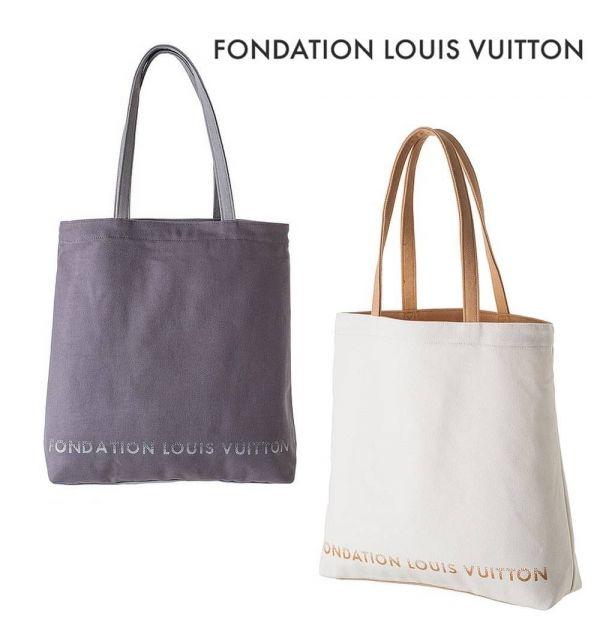 歐洲代購 LV博物館基金會限量款帆布袋