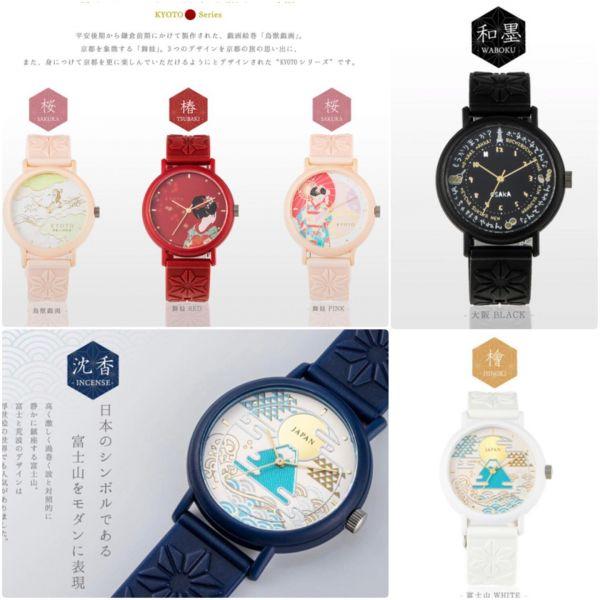 日本製 KAORU精工機芯 香氛手腕錶 20款可選  大人/孩子都能配戴