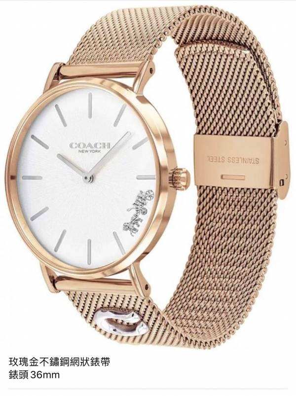 COACH 專櫃錶款 玫瑰金色 如圖