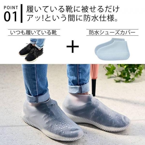 日本雜貨 Village Vanguard 超實用防水鞋套 日本雜貨 Village Vanguard 超實用防水鞋套