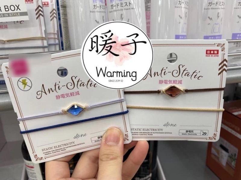 日本生活好物均一價