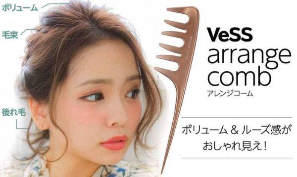 日本製VeSS馬尾梳