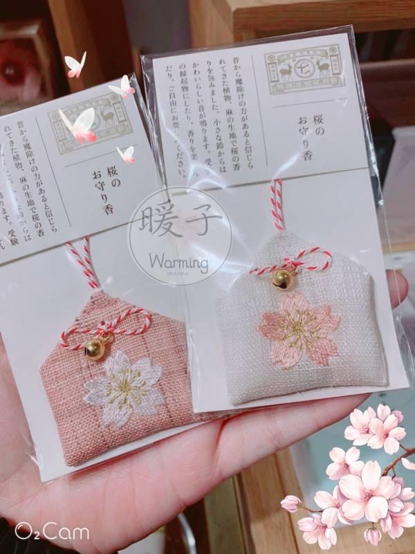 日本製 職人手作 櫻花盛開御守 / 多款日本開運好物