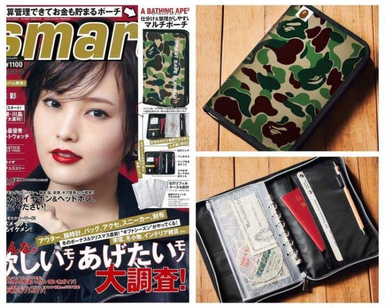 日本雜誌贈品~A BATHING APE 萬用收納包 日本雜誌贈品~A BATHING APE 萬用收納包